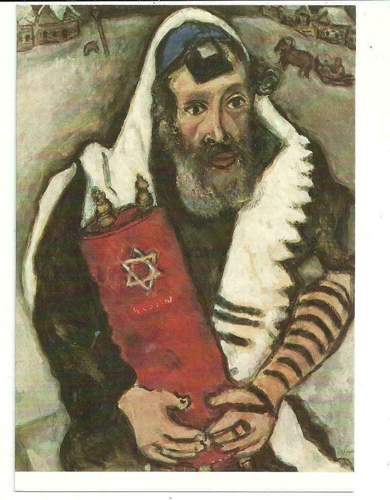 BezBez16, Leerhuis Judaïca
